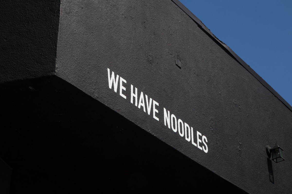 We Have Noodle Silver Lake Restaurant